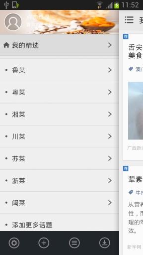 中華菜譜頻道_中華菜譜做法_中華菜譜大全-天天美食網TTMeiShi.com