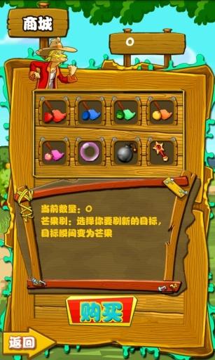 【免費益智App】开心农场-水果也疯狂2-APP點子