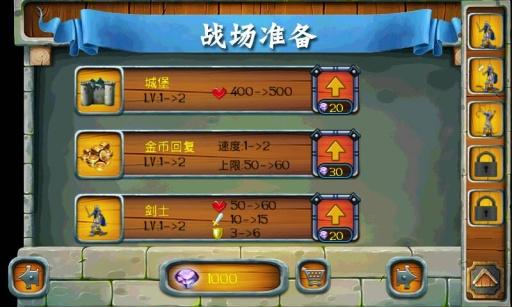 【免費格鬥快打App】中古战争-APP點子