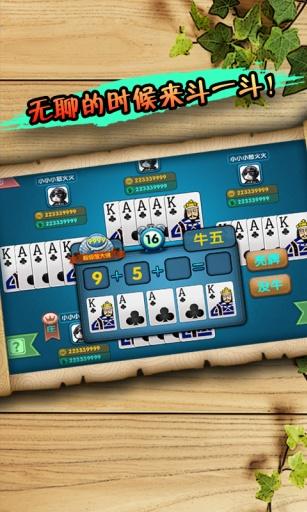 Fun4牛牛|玩棋類遊戲App免費|玩APPs