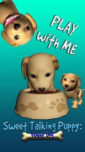 甜说话的小狗:有趣的狗截图6