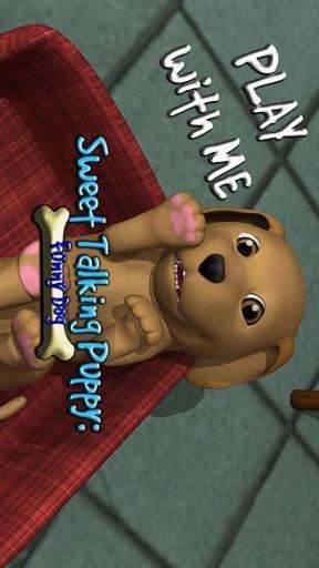 甜说话的小狗:有趣的狗截图8