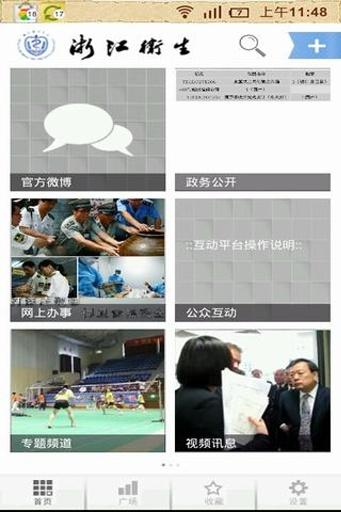 香港房屋委員會 - 出售剩餘居屋單位第5期