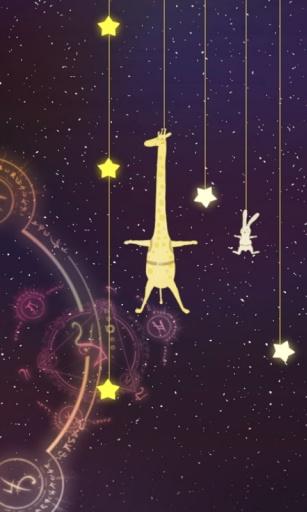 星空乐园动态壁纸