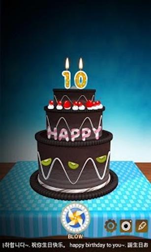 生日蛋糕装饰