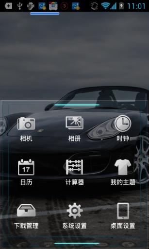宝软3D主题-致命诱惑 工具 App-愛順發玩APP
