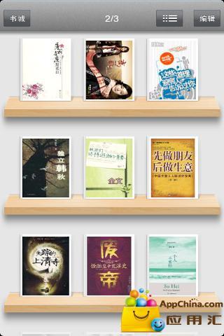 機會之鑰-安麗事業手冊英文版提供下載