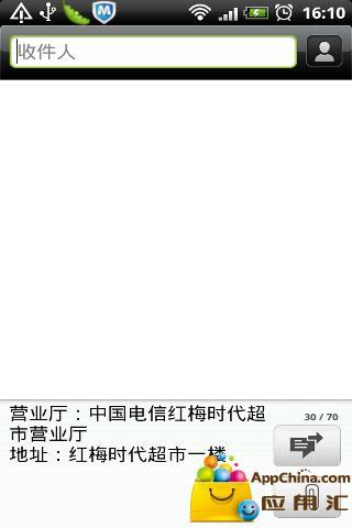 免費下載生活APP|常州公交(市民)卡充值网点一览 app開箱文|APP開箱王