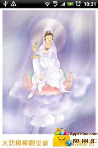 千手千眼觀世音菩薩四十手的含義 - 佛學常識 - 彌陀山莊