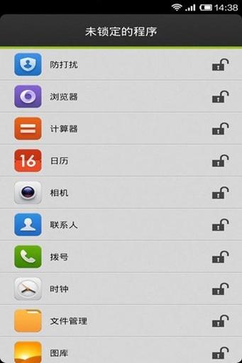 blue waves live wallpaper hd app store網站相關資料 - 首頁 - 電腦王 ...