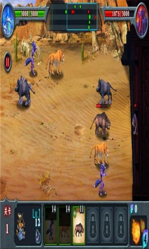 魔兽部落守卫战截图4