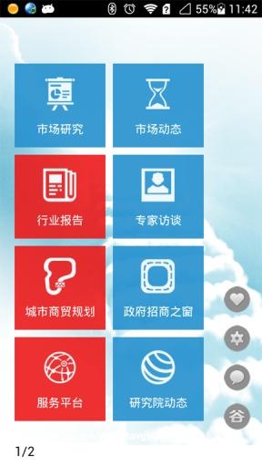 [問題] 照片某一顏色顯色的app - 看板iPhone - 批踢踢實業坊