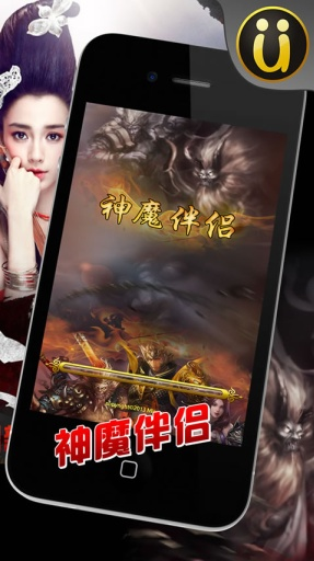 遊戲快訊+圖鑑攻略- 神魔之塔edition on the App Store - iTunes - Apple