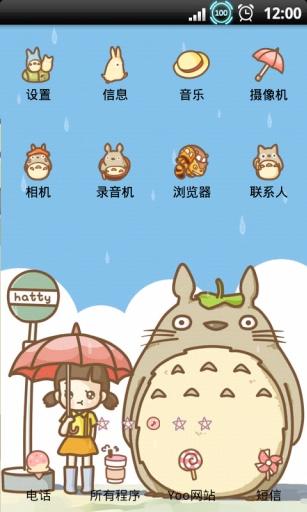 YOO主题-龙猫女孩截图2