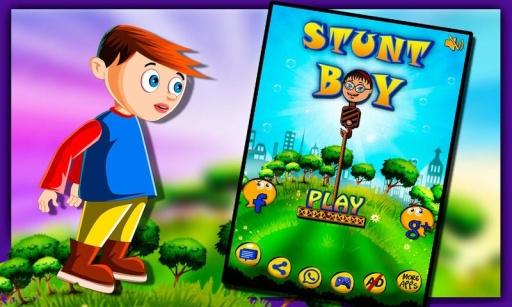 玩免費網游RPGAPP|下載特技男孩街平衡游戏 app不用錢|硬是要APP