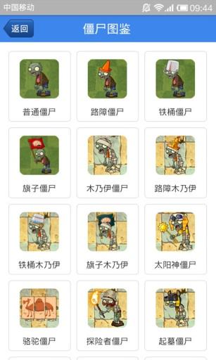 【免費遊戲App】最强攻略 For 微信游戏-APP點子