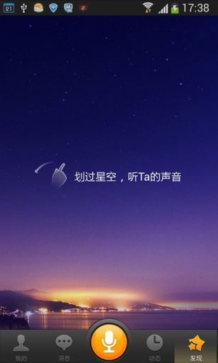 EXO之美男公寓_原創首發_小說閱讀網