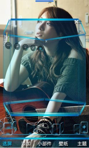 工具必備免費app推薦|宝软3D主题-弹吉他的少女線上免付費app下載|3C達人阿輝的APP