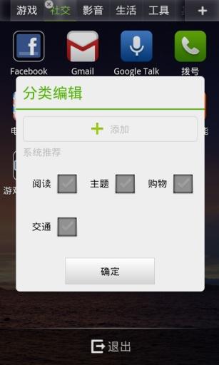 玩免費工具APP 下載RUI手机主题-仿小米桌面 app不用錢 硬是要APP