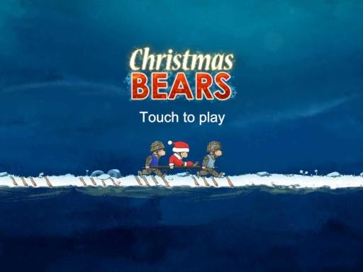 熊英雄:圣诞大劫案截图0