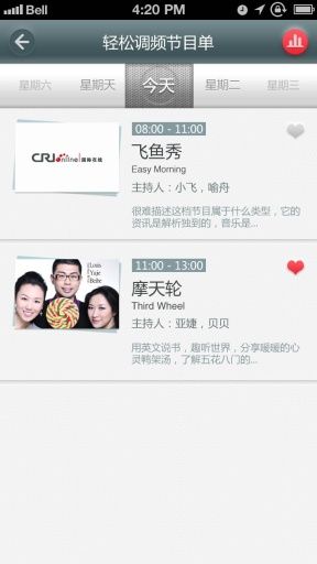 CRI Radio 生活 App-愛順發玩APP