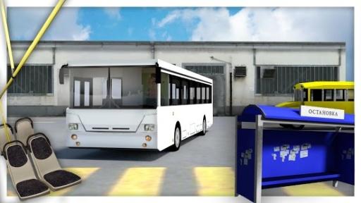 巴士模拟3D截图0