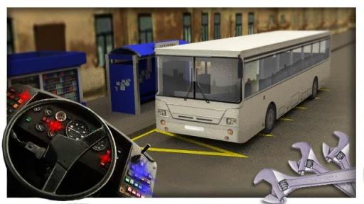 巴士模拟3D截图7