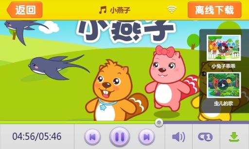 宝宝识动物 生產應用 App-愛順發玩APP