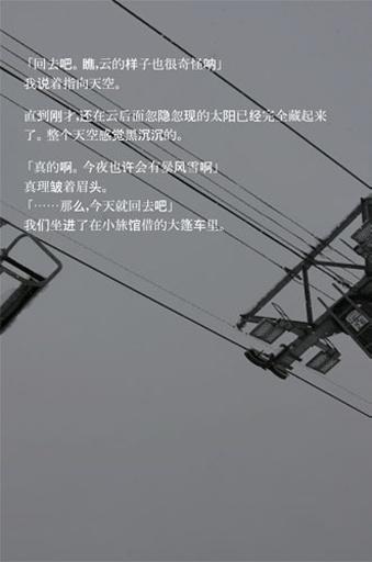 镰鼬之夜中文汉化版