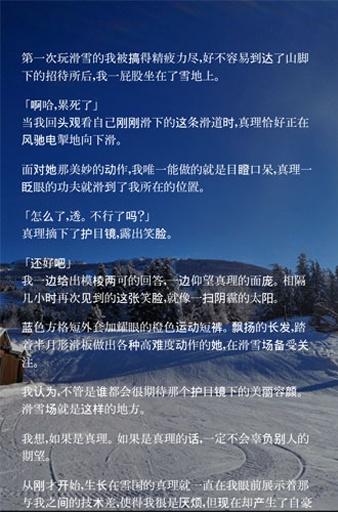益智必備免費app推薦|镰鼬之夜中文汉化版線上免付費app下載|3C達人阿輝的APP