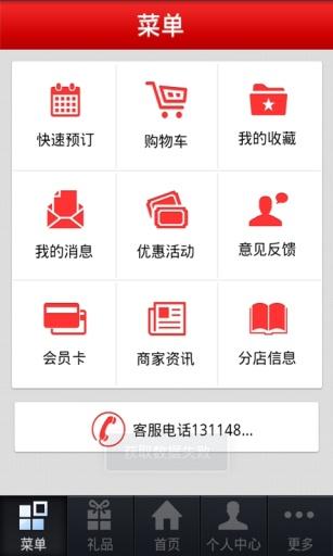 匯寶購物廣場(上海市) - 旅遊景點評論- TripAdvisor