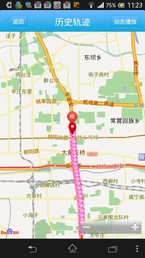 ∥3c∥手機修圖不藏私  最強app拼湊技巧大公開! @ LOVE ...