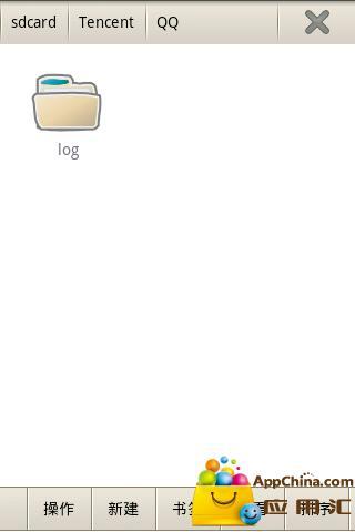 迷你文件管理器