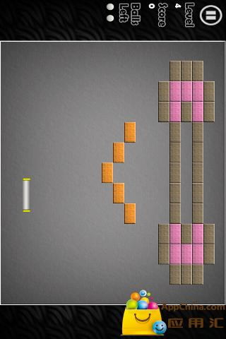砖断路器截图0