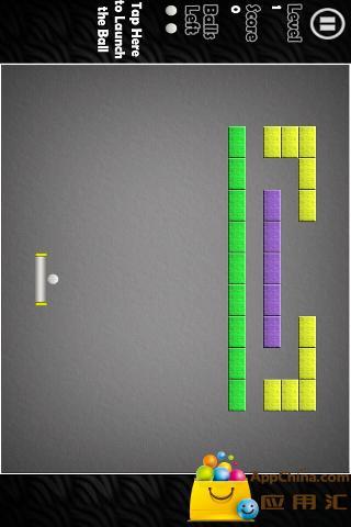 砖断路器截图1