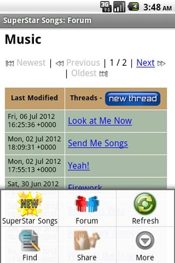 SuperStar Songs 媒體與影片 App-癮科技App