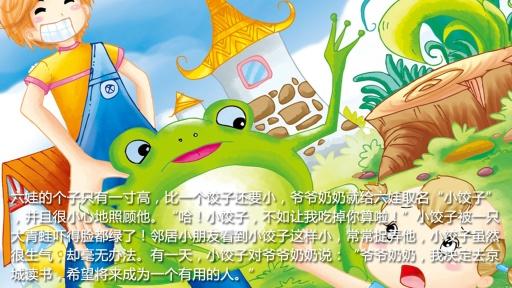 童乐幼儿园 图书