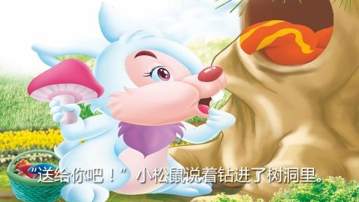 玩書籍App|童乐汇 - 蘑菇树免費|APP試玩