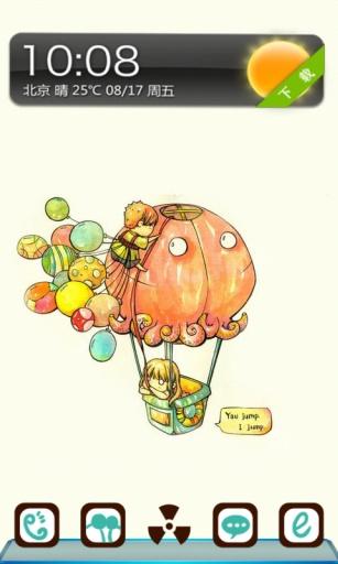 【免費工具App】宝软3D主题-热气球遨游-APP點子