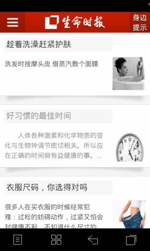 創世記生命讀經 - LSM Chinese