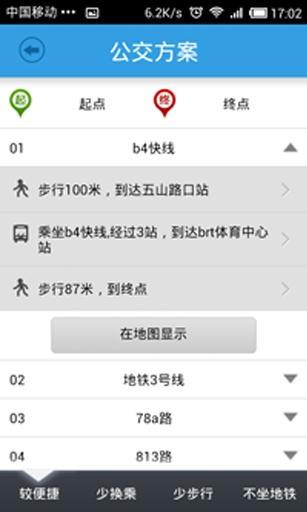 【免費生活App】地图指南针-APP點子
