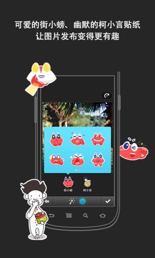 【限時免費】最新iOS APP限時免費軟體組合包(遊戲x4、程式x1) @ Fun ...