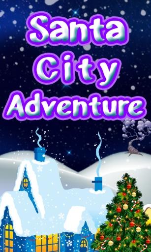 Santa City Adventure 圣诞老人城市冒险