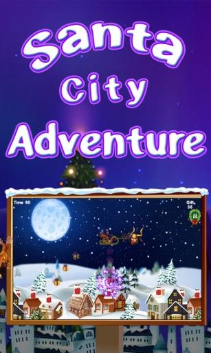 Santa City Adventure 圣诞老人城市冒险截图3