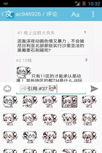 免費下載新聞APP|Acfun文章区 app開箱文|APP開箱王