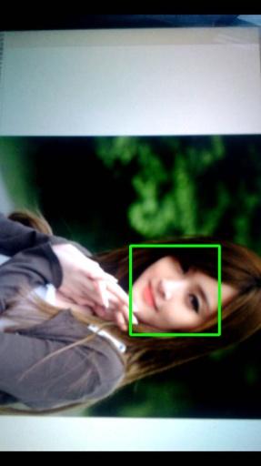 OpenCV人脸识别