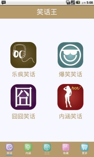 Apptivo - Official Site