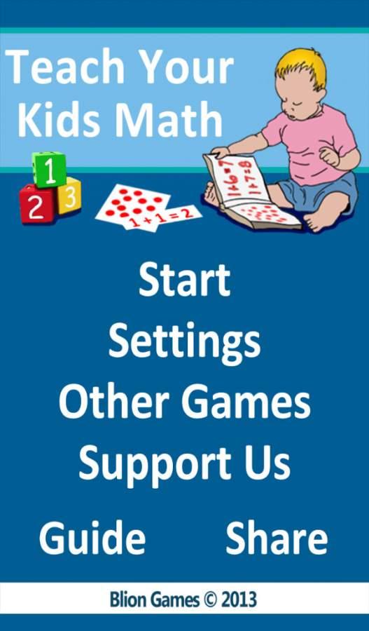 教你的孩子数学|玩生產應用App免費|玩APPs