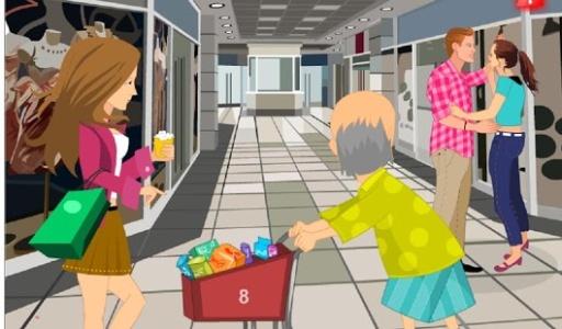 市民购物商场吻