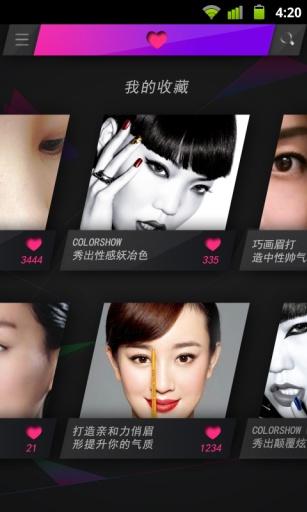 潮妆学院 生活 App-愛順發玩APP